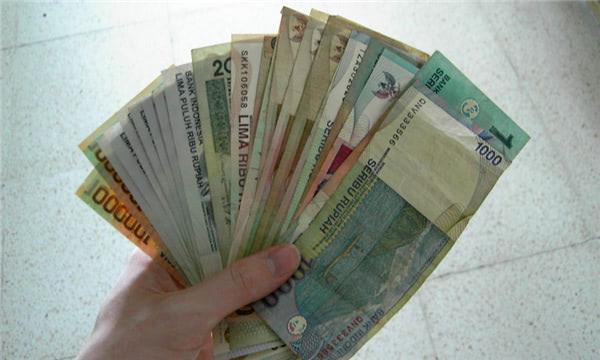 貸款利息最高是多少