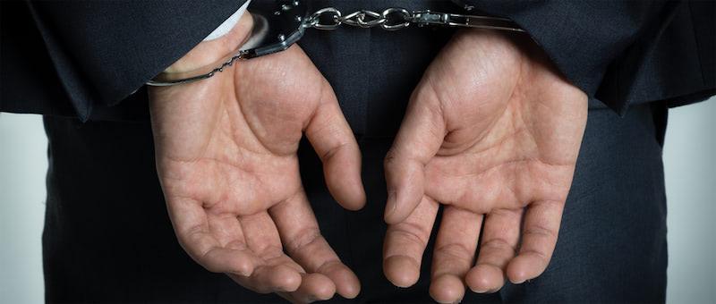 經濟犯罪的立案標準是怎樣的