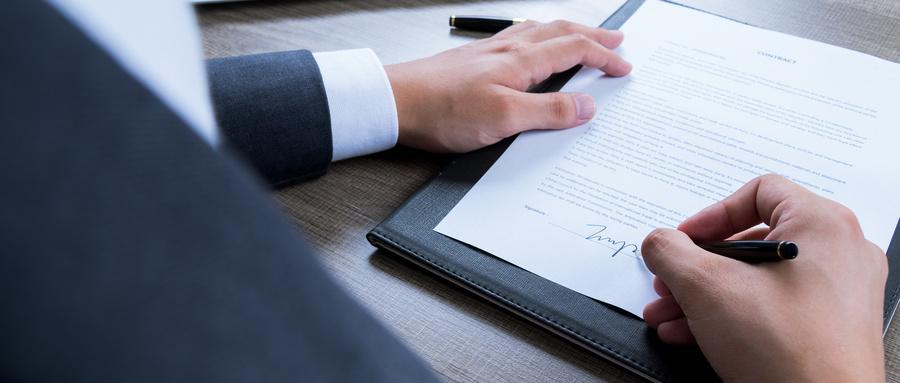 婚內析產協議怎么寫