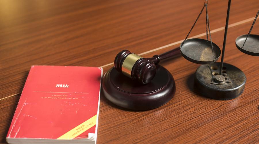 提起自訴案件的條件是什么