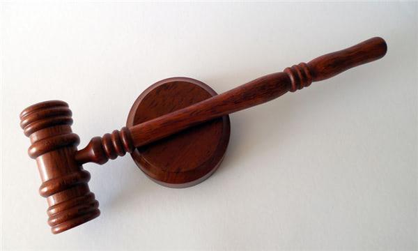 玩忽職守法律規定