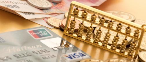 貸款利息怎么算