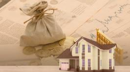 二手房交易流程及費用有哪些