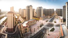 房地產開發流程是什么