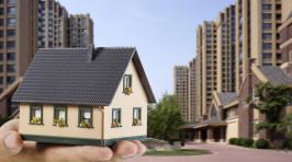 購房定金可以退嗎