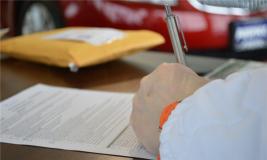 没有签字盖章的合同有效吗