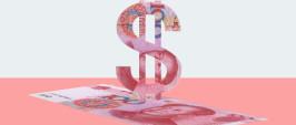 破產清算的費用怎么計算