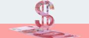 房產過戶費用怎么計算