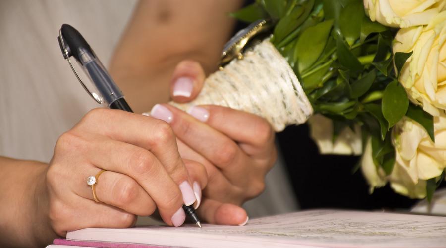 婚前财产协议书范本