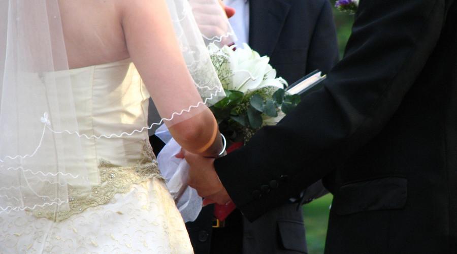 形式婚姻的定义