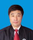 长海县律师-刘国辉律师