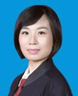 珠海律师-李娅莉