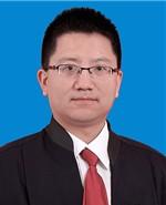 港闸区律师-王翔律师