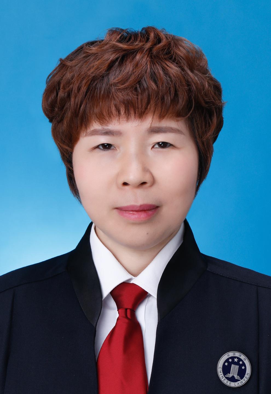 刘青芳_律师照片