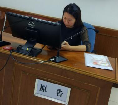 刘红_律师照片