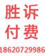 刘祖虎_律师照片