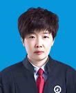 宁波律师-赏彩霞律师