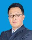 和林格爾縣律師-劉志文律師