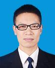 嵩县律师-王政豪律师