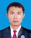 甘孜州律師-蔣四新律師