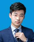 青浦区律师-王鹏飞律师