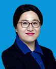 北京律師-王愛蓮律師