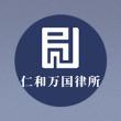銅川律師-仁和萬國律所律師