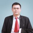 深圳律师-易冬生律师