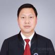 十堰律師-史鵬律師