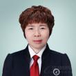 劉青芳律師