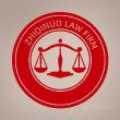 廣州律師-智奇諾律所律師