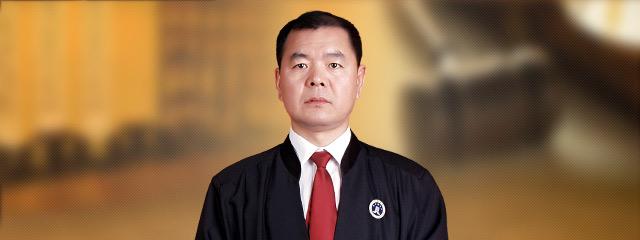 鶴崗律師-劉兆祥