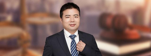 广州律师-陈旺