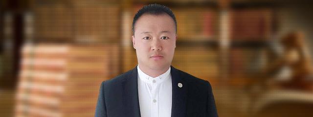 大連律師-田雄英