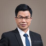 广州律师-谭志平