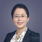 海口律師-李嬌