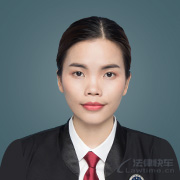 李秋娌律師