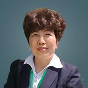 青岛律师-赵秀珍