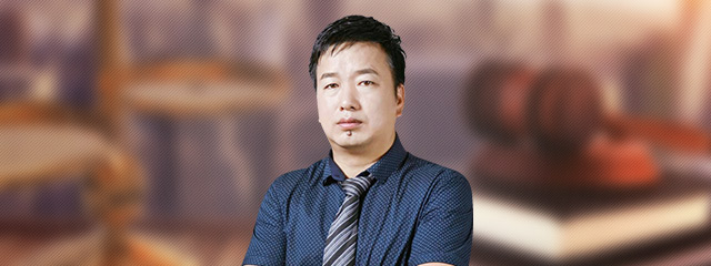 普洱律師-王偉剛