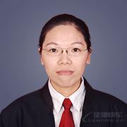 東莞律師-胡小蓉