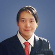 濟南律師-湯會玲