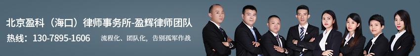 石文輝律師