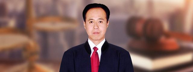 哈尔滨律师-王文