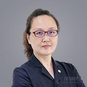 哈尔滨律师-艾树红