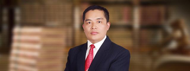 濟南律師-鄒維高