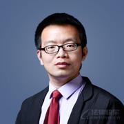 濟南律師-黃培瑞