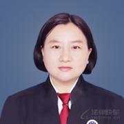 李国蓉律师