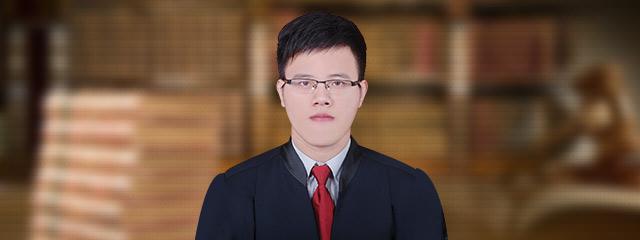 阳江律师-陈志飞