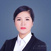劉平菊律師