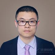 李中检律师